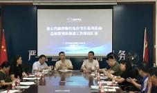 """枫车冠名赞助FM106.1广州交通电台""""放心汽修伴你行""""电台节目"""